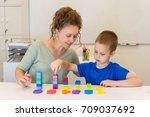 teacher woman learn ... | Shutterstock . vector #709037692