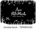 halloween border design vector... | Shutterstock .eps vector #709085182