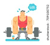 a strongman doing deadlifts... | Shutterstock .eps vector #709100752