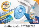 toilet cleaner ads  powerful... | Shutterstock .eps vector #709102702
