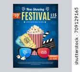 cinema movie festival poster... | Shutterstock .eps vector #709129165