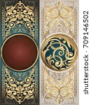 golden ornate art deco vintage... | Shutterstock .eps vector #709146502