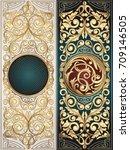 golden ornate art deco vintage...   Shutterstock .eps vector #709146505