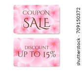 gift coupon  gift card ... | Shutterstock .eps vector #709150372