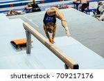 woman gymnast acrobatic skill...   Shutterstock . vector #709217176