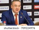 podolsk  russia   september 3 ... | Shutterstock . vector #709224976