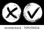 painted white symbolic ok and x ...   Shutterstock .eps vector #709250026