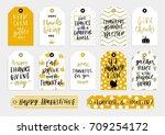 abstract black  white  orange... | Shutterstock .eps vector #709254172