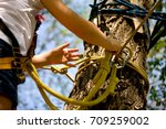 the girl in protective gear is... | Shutterstock . vector #709259002