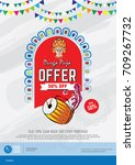 durga puja big sale poster...   Shutterstock .eps vector #709267732
