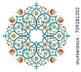 element  arabesque for design... | Shutterstock . vector #709281202