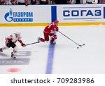 podolsk  russia   september 3 ... | Shutterstock . vector #709283986
