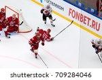 podolsk  russia   september 3 ... | Shutterstock . vector #709284046