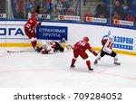 podolsk  russia   september 3 ... | Shutterstock . vector #709284052