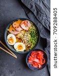 traditional japanese soup ramen ... | Shutterstock . vector #709288405