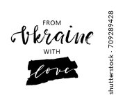 from ukraine with love postcard.... | Shutterstock .eps vector #709289428