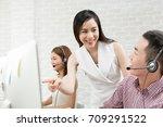 female asian supervisor...   Shutterstock . vector #709291522