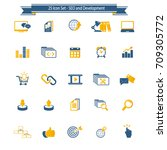set of seo and development icons | Shutterstock .eps vector #709305772