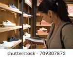 berlin  germany   circa july ... | Shutterstock . vector #709307872
