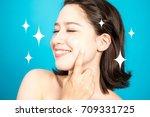 young pretty woman who checks... | Shutterstock . vector #709331725