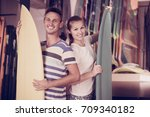 portrait of young man and woman ... | Shutterstock . vector #709340182