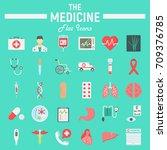 medicine flat icon set  medical ... | Shutterstock .eps vector #709376785