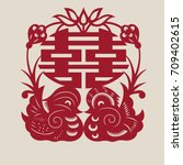 double happiness chinese... | Shutterstock .eps vector #709402615