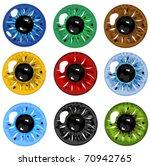set of human eyes | Shutterstock .eps vector #70942765