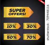 sale and special offer banner ... | Shutterstock .eps vector #709448116