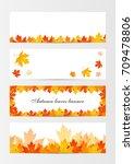 set autumn frames   Shutterstock .eps vector #709478806