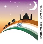 india symbols | Shutterstock .eps vector #70956046