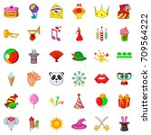 crown icons set. cartoon style... | Shutterstock .eps vector #709564222