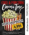 fast food cinema snacks poster... | Shutterstock .eps vector #709570195