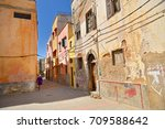 everyday life in the old part... | Shutterstock . vector #709588642