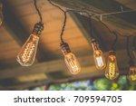 outdoor lighting. toned photo. | Shutterstock . vector #709594705