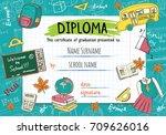 diploma template for kids ... | Shutterstock .eps vector #709626016