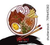japanese food. appetizing... | Shutterstock .eps vector #709645282