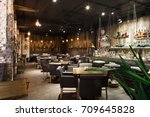interior of cozy restaurant.... | Shutterstock . vector #709645828