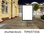 blank street billboard at night ... | Shutterstock . vector #709657336