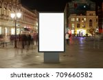 blank street billboard at night ... | Shutterstock . vector #709660582