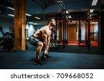 fitness kettlebells swing... | Shutterstock . vector #709668052