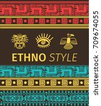ethno style vector banner with...   Shutterstock .eps vector #709674055