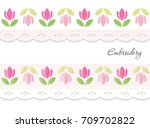 embroidery decorative ribbons. | Shutterstock .eps vector #709702822