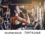 healthy asian women are... | Shutterstock . vector #709741468