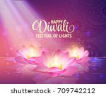 diwali greeting background. 3d... | Shutterstock .eps vector #709742212
