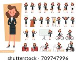 set of businesswoman character... | Shutterstock .eps vector #709747996