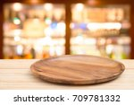 empty wooden tray on... | Shutterstock . vector #709781332