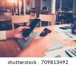 asian young business woman... | Shutterstock . vector #709813492