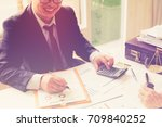 client and lawyer have a sit... | Shutterstock . vector #709840252