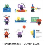 various monster characters... | Shutterstock .eps vector #709841626
